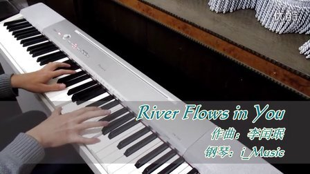 【电钢琴】River flo_tan8.com