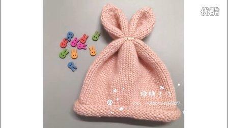 糖糖手作 (第21集)原创 小兔子宝宝帽子    棒针零基础教程   帽子视频