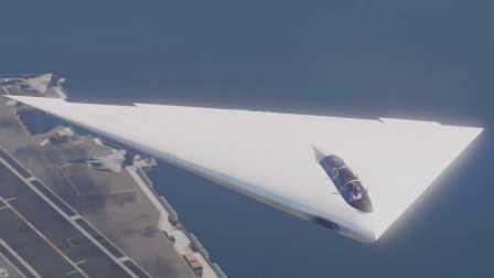 《GTA5》飞机mod #35 A-12A隐形轰炸机【你有见过会飞的三角形吗】