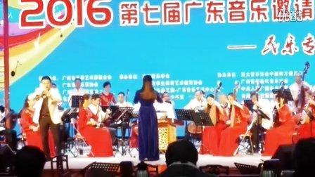 广东音乐旱天雷,华星乐队演奏