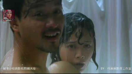 《上海滩》张国荣和宁静洗澡演激情戏 刘德华看见当场发飙 兄弟情和女儿情 换你该如何