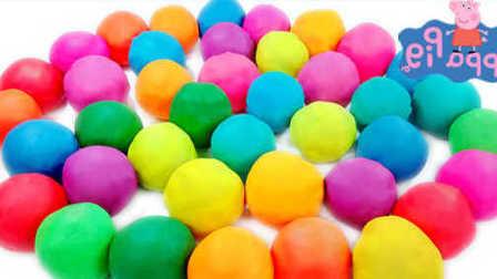 粉红猪小妹小猪佩奇分享惊喜玩具 彩色奇趣蛋 801