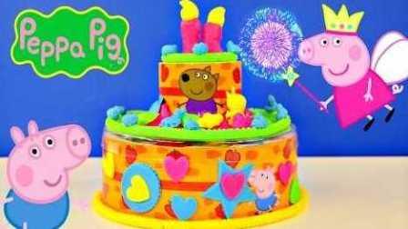 小猪佩奇吃蛋糕 粉红猪小妹过生日