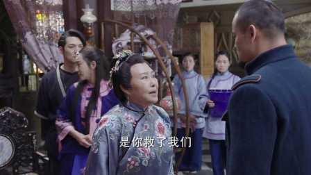 姐妹姐妹 电视剧 31集杜若溪严屹宽斯琴高娃王劲松主演 精彩剧情