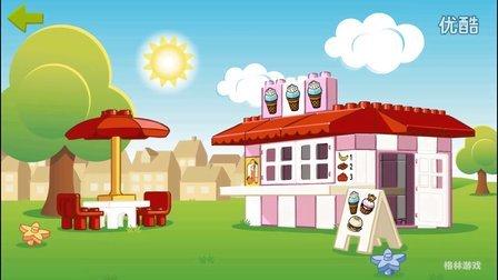 乐高积木玩具游戏 第4期:经营快餐店 做冰激淋 蛋糕和汉堡包
