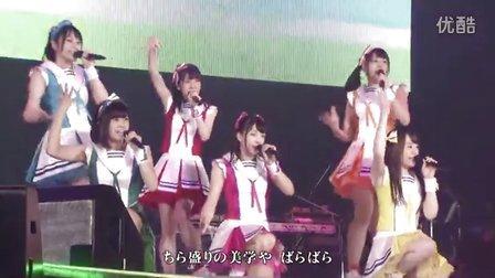Animelo Summer Live 2016 Vol.3「A応P&BanG Dream&北宇治カルテット&早見沙織&竹達彩奈&Lia」 -16.11.27-