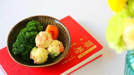 日式土豆沙拉—菜鸟美食学堂12