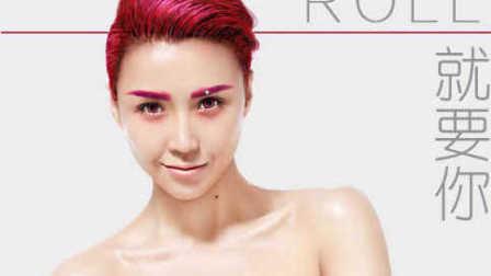 王蓉16年尾嗨爆舞曲《就要你红》强势首发