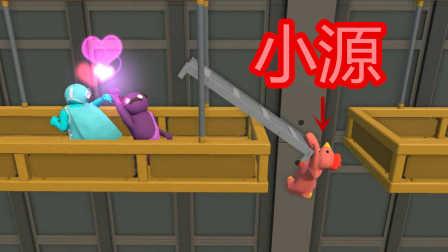 【小花 Z小驴 XY小源】基佬大战斗Gang Beasts 0.44版 电梯地图新玩法