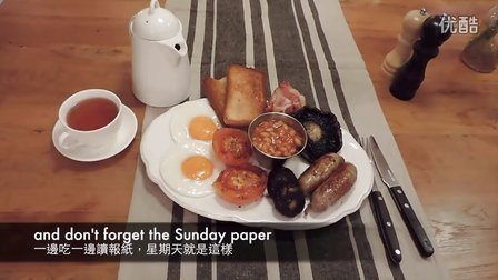 英式早餐 - Full English Breakfast