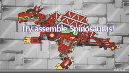 组装机械恐龙 第6期拼装消防车霸王龙 侏罗纪 恐龙化石 玩具公园