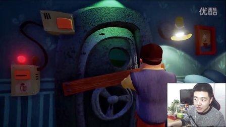 新版本气枪刚邻居智闯地下室!《你好!邻居》03