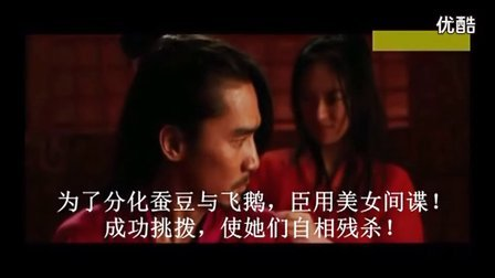 原创搞笑  《我不是潘金莲 我是西门庆》 完整版 2016 电影
