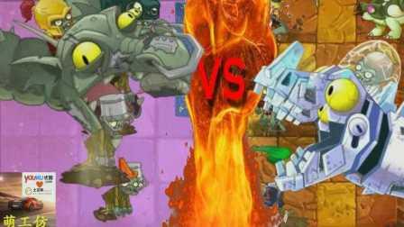 植物大战僵尸2恶搞《国际版黑暗机械龙VS原始机械龙》boss博士VS博士boss