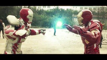 看完复联2就看《乌龙超级英雄2》漫威vsDC-拂晓工作室出品(南广)