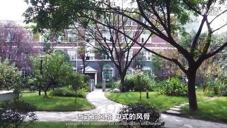 2016版成都双语实验学校介绍