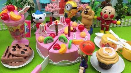 寓教于乐玩具拆箱 第一季 水果蛋糕切切乐玩具海底小纵队熊出没小黄人面包超人一起过家家 30 水果蛋糕切切乐玩具