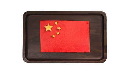 嫩食记——第一期国旗蛋糕