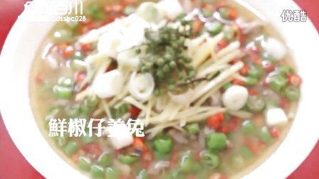 盐帮菜鲜椒仔姜兔的做法,学做家常菜必看川菜培训学校视频