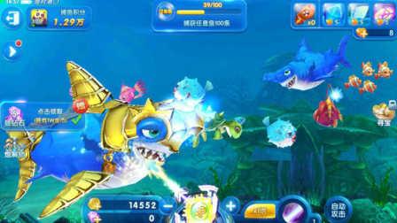 捕鱼来了 01 捕鱼游戏 捕鱼达人 深海捕鱼 开心捕鱼 益智游戏 手机游戏