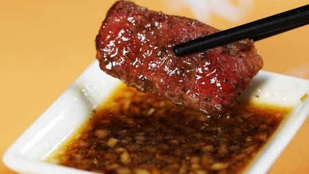 WISH精品餐厅指南 2016 差1℃ 就做不出口味最好的铁板烧 119