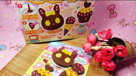 爱茉莉儿的食玩世界 2016 萌兔拼图巧克力 萌兔拼图巧克力