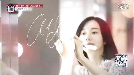 李贞贤报道.tvN.名单公开2016.161128