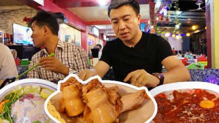 柬埔寨夜市发现让男人大补的美食 01