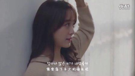 【金世正】gugudan金世正 SOLO《花路》韩语中字MV【IOI】I.O.I