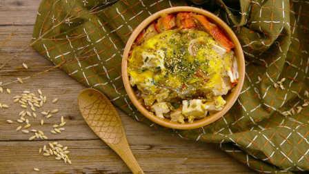 太阳猫早餐 第一季 鱼板豆腐鸡蛋碗 180