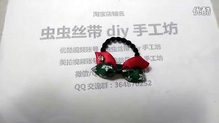 【S88】圣诞套装发饰制作方法教程-9