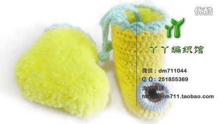 【小脚丫】(加绒长筒靴1)冬款加绒宝宝毛线鞋的钩法毛线的钩法婴儿钩针毛线鞋编织视频全集