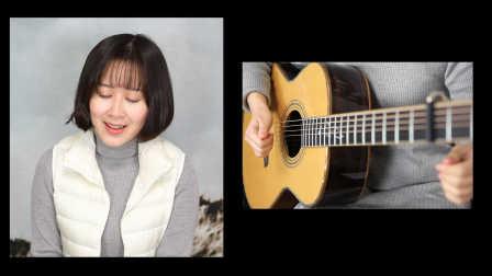 告白气球 - 周杰伦 - Nancy吉他弹唱 翻唱