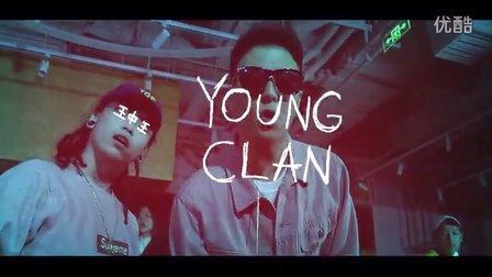 王中王 OFFICIAL VIDEO-YoungClan