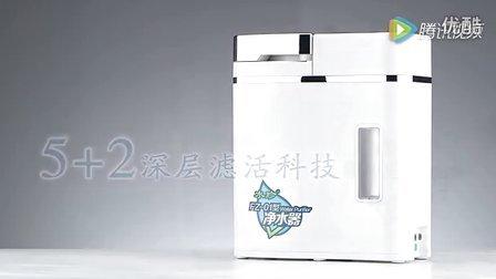 水珍净水器