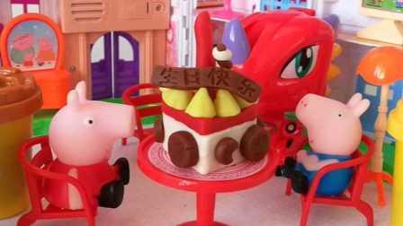 木东说 2016 小猪佩奇用橡皮泥做了一个生日大蛋糕 小猪佩奇橡皮泥做蛋糕