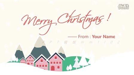 商务圣诞节电子贺卡flash动画英文圣诞电子贺卡PPT模板怎么自制diy圣诞贺卡邮件发给国外客户朋友的圣诞节电子贺卡设计