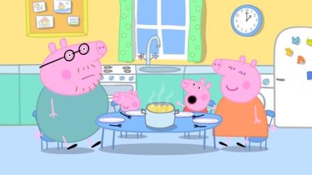 亲子K歌 朋友的酒 小猪佩奇 第二季 粉红猪小妹