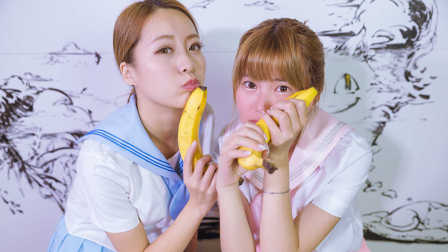 香蕉加雪碧有多可怕?断片酒的真正威力?