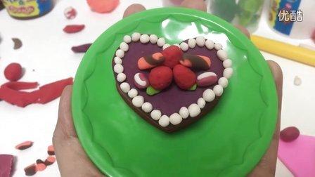 玩具视频 橡皮泥手工制作水果蛋糕 亲子游戏点点心形草莓蛋糕