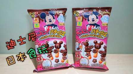【小RiN子】DIY巧克力糕点师日本食玩
