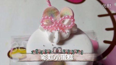 [高跟鞋]彩虹蛋糕粘土教程!