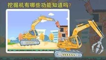 挖机土方车装车视频、飞机玩具视频 挖掘机表演视频