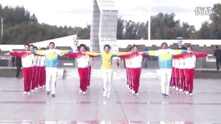 齐齐哈尔市第六套行进有氧健身操