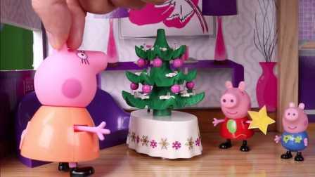 粉红小猪 佩奇和乔治在装扮圣诞树 猪妈妈