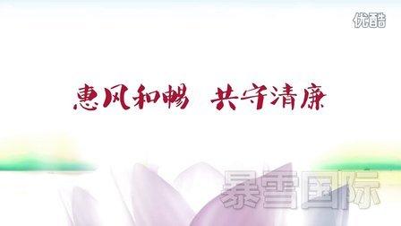 【徐州暴雪国际案例展示】云龙区检察院_最终
