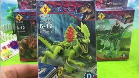 趣味玩具 第一季 海绵宝宝玩我的世界侏罗纪恐龙乐高积木玩具  海绵宝宝玩侏罗纪恐龙