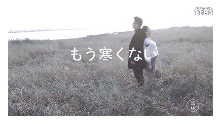 JUMP LIFE STUDIO(匠朴)【婚前作品】 我也不完美,你要的我都给。