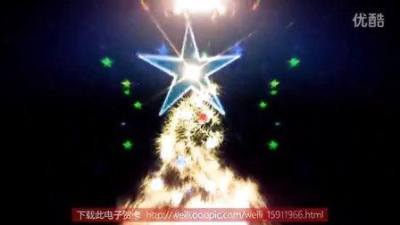 2017年圣诞节英文电子贺卡鸡年新年贺卡元旦贺卡PPT模板flash动画国外圣诞电子贺卡素材免费下载网站