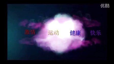 马武中学学生纪念视频——2015级(1)班大课间展示活动